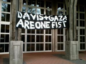 Dutton Hall, UC Davis