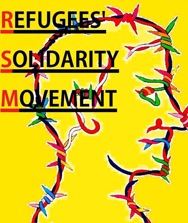 Refugees Solidarity Movement حركة التضامن مع اللاجئين Statement about detention of Mahienour El Massry and Dr Taher Moukhtar