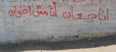 """""""I'm hungry, not #MB!"""""""