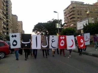 """Simple people's revolution"""