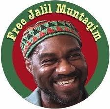 Free-Jalil-Muntaqim-graphic